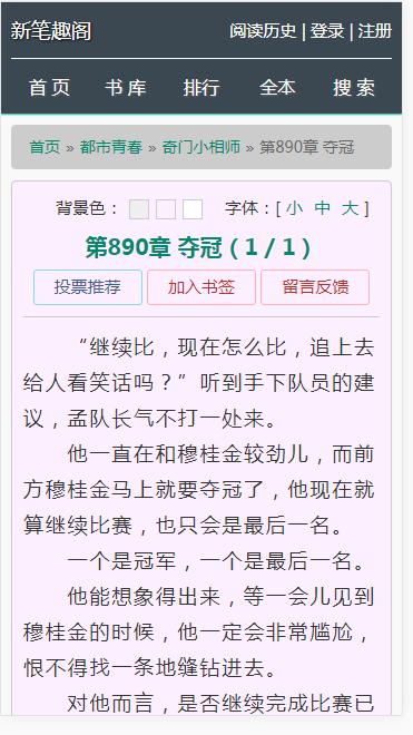 jijian33.png