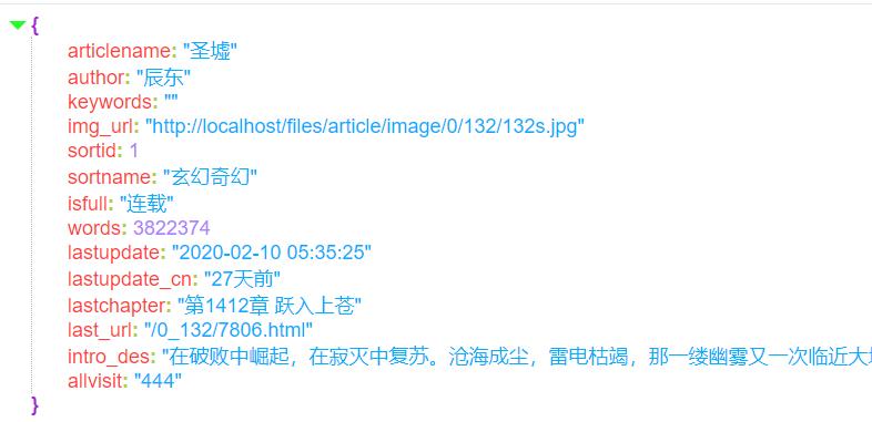 json_info.png